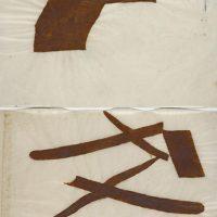Joseph-Beuys-11