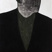 Max-Neumann-Sans-titre-novembre-2015-acrylique-sur-toile-200-x-110-cm