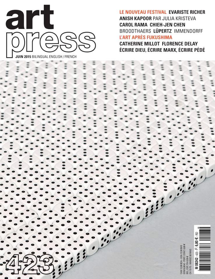 artpil art press cover